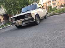 Новосибирск 2105 1987