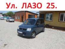 Свободный eK Wagon 2005