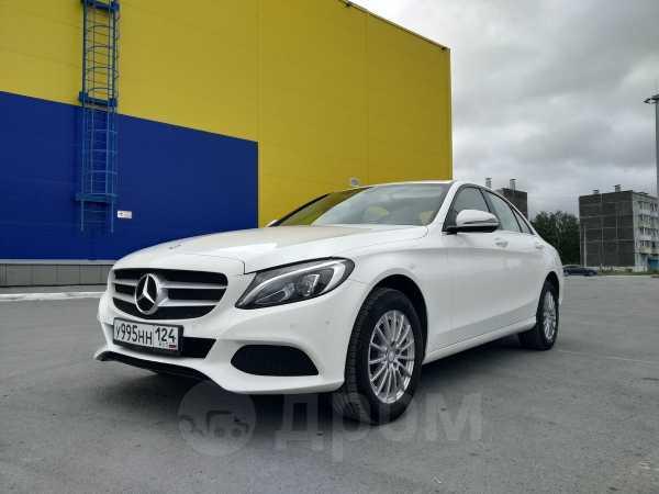 Mercedes-Benz C-Class, 2016 год, 1 370 000 руб.