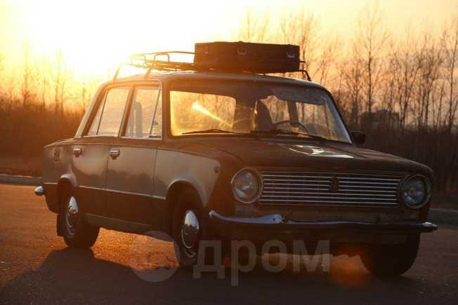 Лада 2101, 1973 год, 25 500 руб.