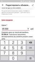 Лада 2110, 2000 год, 30 000 руб.