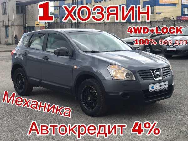Nissan Qashqai, 2008 год, 599 990 руб.