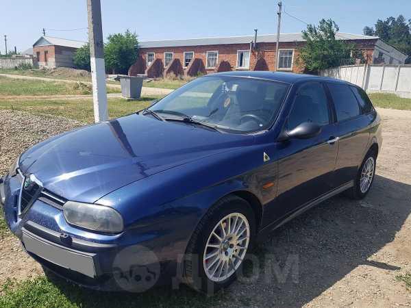 Alfa Romeo 156, 2000 год, 150 000 руб.