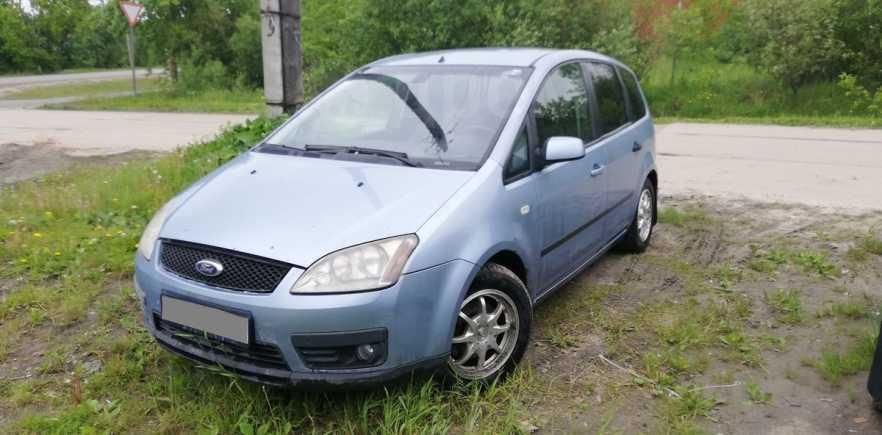 Ford C-MAX, 2006 год, 140 000 руб.