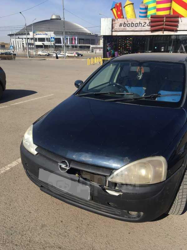 Opel Vita, 2001 год, 90 000 руб.