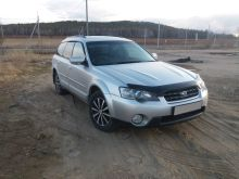 Чита Outback 2004
