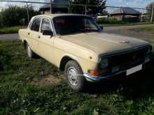 Новосибирск 24 Волга 1989