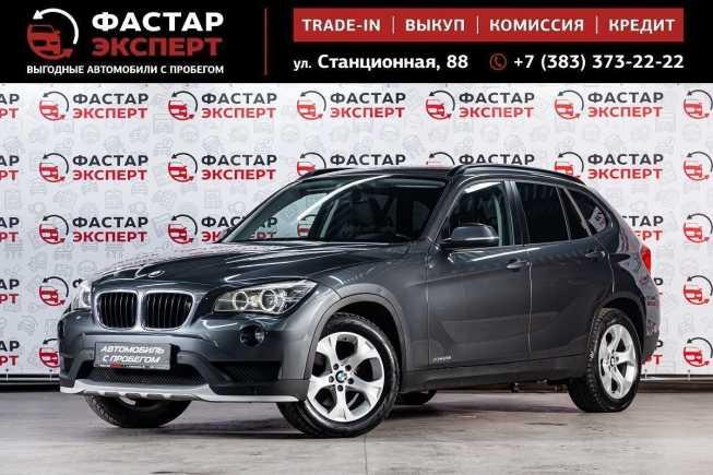 BMW X1, 2014 год, 1 029 000 руб.