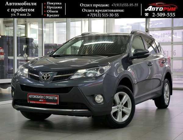 Toyota RAV4, 2014 год, 1 357 000 руб.