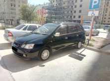 Toyota Gaia, 2000 г., Краснодар