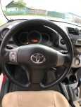 Toyota RAV4, 2007 год, 695 000 руб.