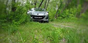 Иркутск Mazda3 2010