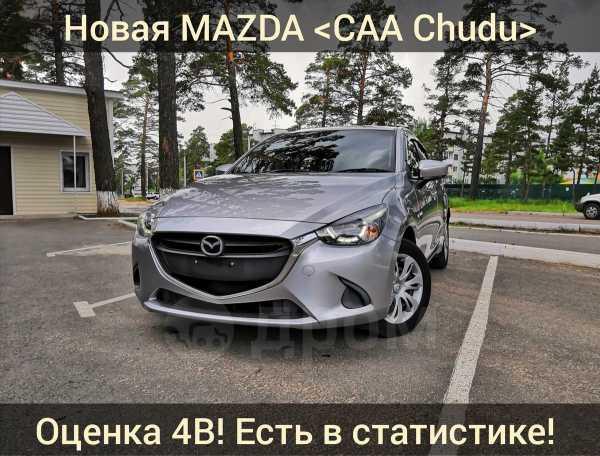 Mazda Demio, 2015 год, 695 000 руб.