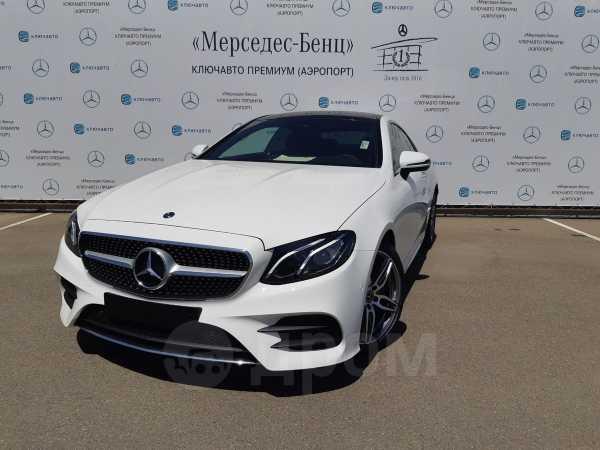 Mercedes-Benz E-Class, 2019 год, 3 780 068 руб.