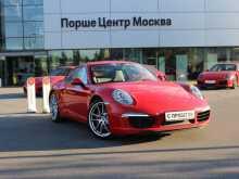 Москва 911 2013