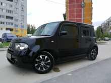 Волгоград Cube 2009