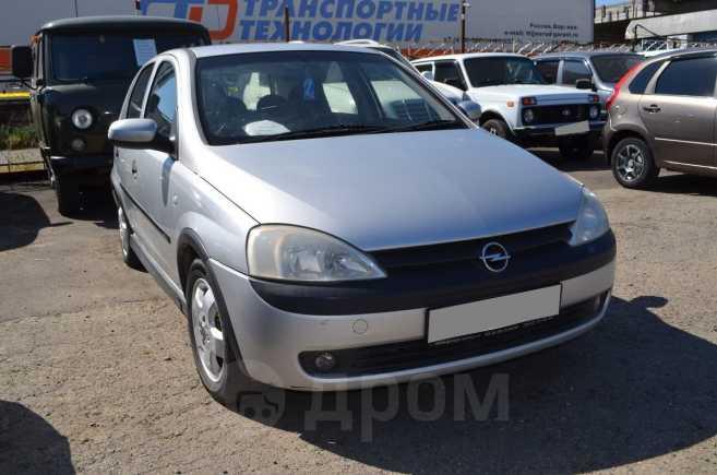 Opel Vita, 2001 год, 159 000 руб.