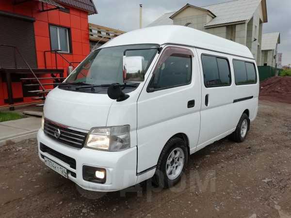 Nissan Caravan, 2003 год, 497 000 руб.