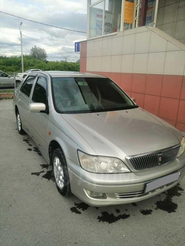 Toyota Vista, 2000 год, 290 000 руб.