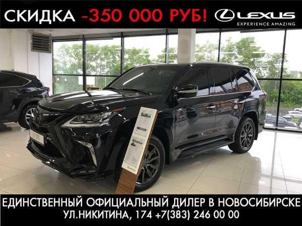 Lexus LX570, 2019 год, 9 029 000 руб.