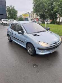 Челябинск 206 2002