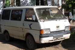 Арсеньев Mazda Bongo 1987