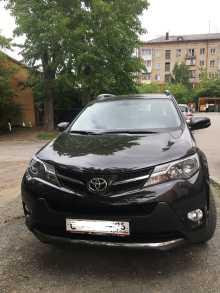 Екатеринбург RAV4 2015