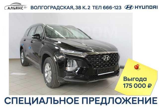 Hyundai Grand Santa Fe, 2019 год, 2 099 000 руб.