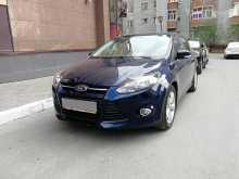 Сургут Focus 2011