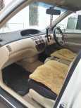 Toyota Vista, 1998 год, 289 000 руб.