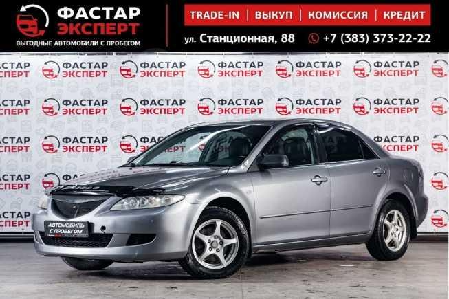 Mazda Mazda6, 2005 год, 299 000 руб.