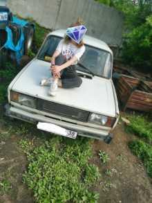 Ангарск 2105 1986