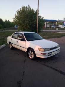 Первомайское Corolla 1996