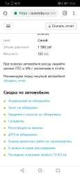Skoda Rapid, 2014 год, 575 000 руб.