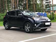 Кемерово Toyota RAV4 2016