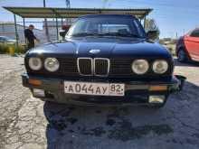 Симферополь 3-Series 1989