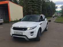 Тобольск Range Rover Evoque
