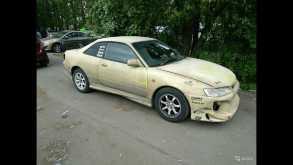 Санкт-Петербург Corolla Levin 1995