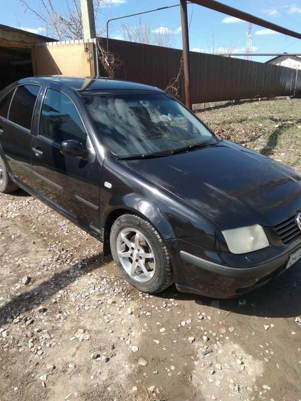 Volkswagen Bora, 2001 год, 195 000 руб.