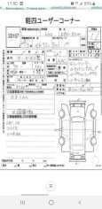 Mitsubishi eK Wagon, 2016 год, 385 000 руб.