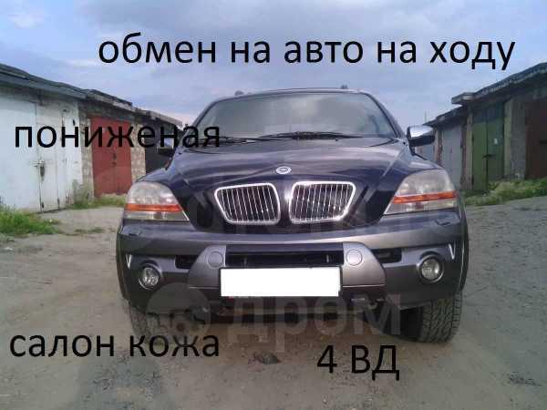 Kia Sorento, 2003 год, 300 000 руб.