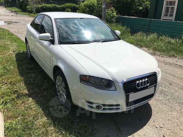 Audi A4, 2006 год, 150 000 руб.