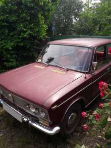 Новокубанск 2103 1974