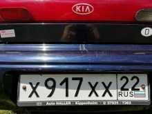 Барнаул Sephia 1997