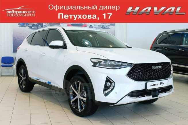 Haval F7, 2019 год, 1 249 000 руб.