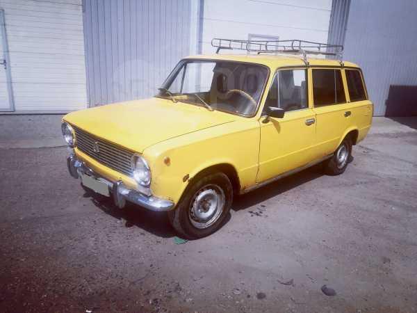 Лада 2102, 1980 год, 132 000 руб.