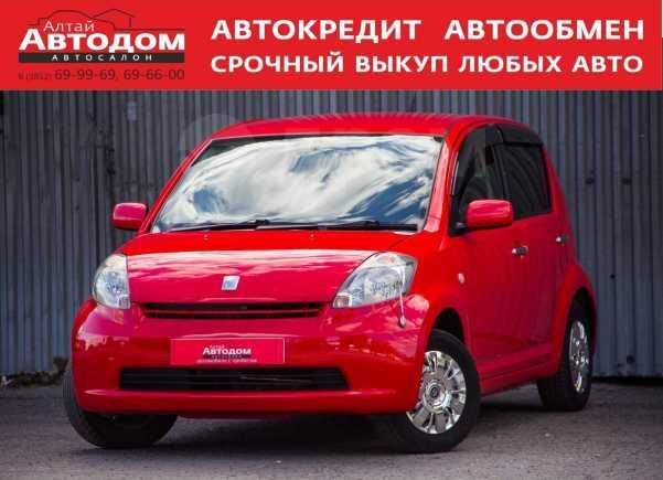 Toyota Passo, 2005 год, 259 000 руб.