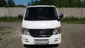 Ордынское Caravan 2009