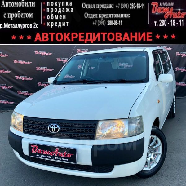 Toyota Probox, 2003 год, 337 000 руб.