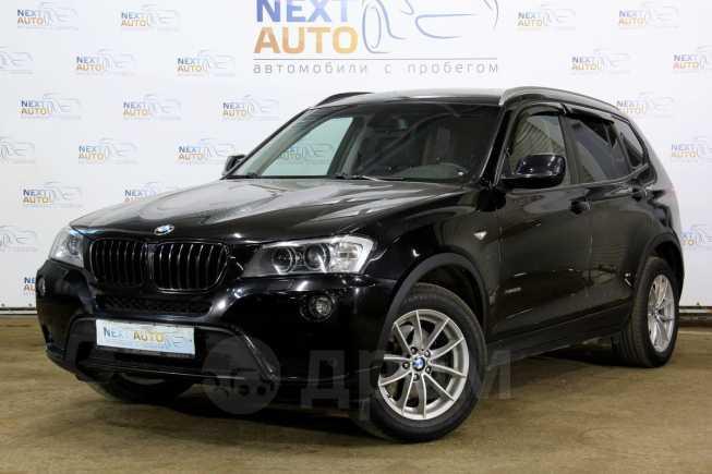 BMW X3, 2012 год, 915 000 руб.